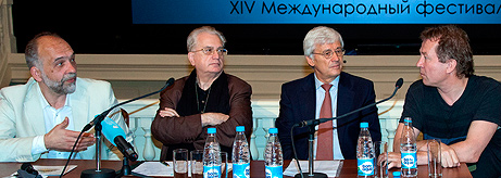 "Press conference devoted to the opening of the XIV International Festival ""Music of the Great Hermitage"""