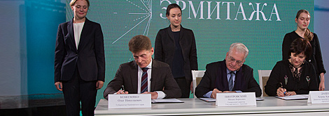 Signing of a letter of intent on the creation of a Hermitage–Vladivostok centre