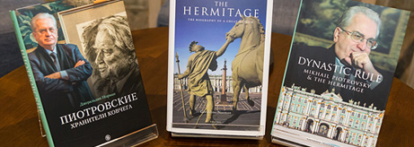 Geraldine Norman and Mikhail Piotrovsky. Presentation of books about the Hermitage